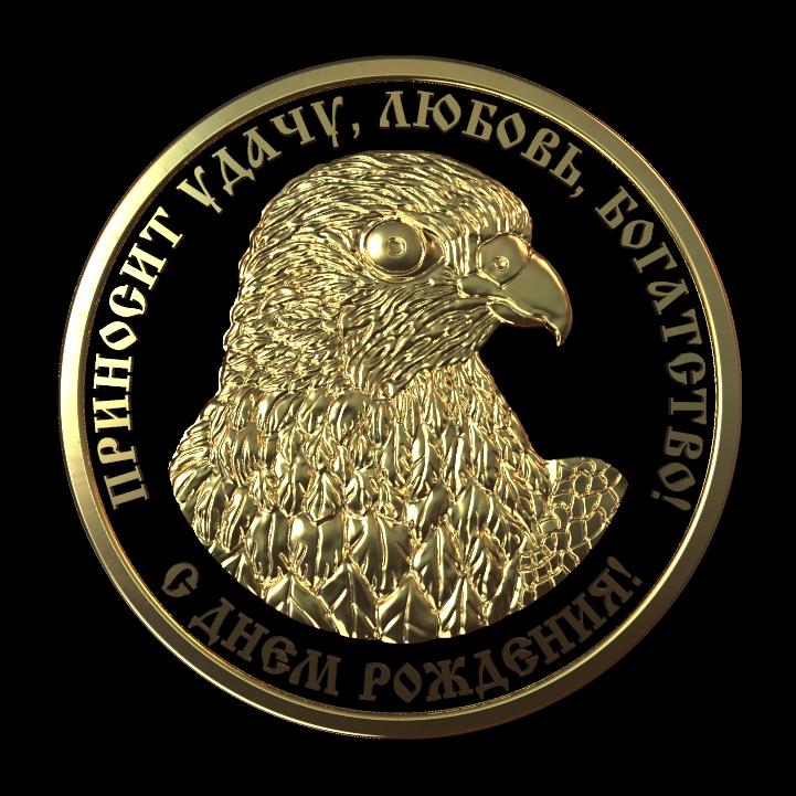 Юбилейная монета Сокол Орел
