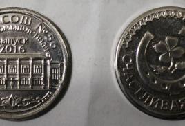 Монета на выпускной 2017